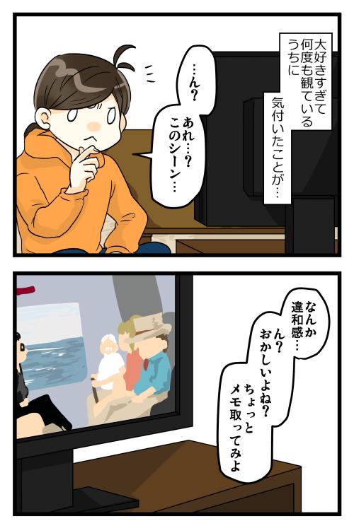 blog180307_3