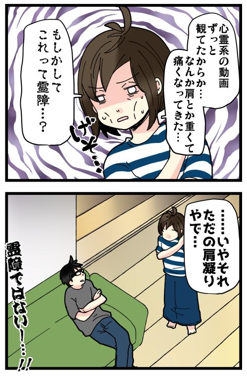 blog210914_2