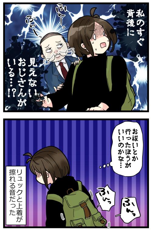 blog200131_4