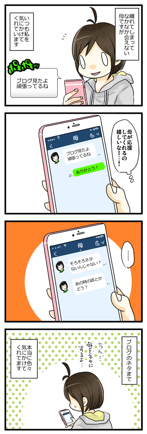 blog052