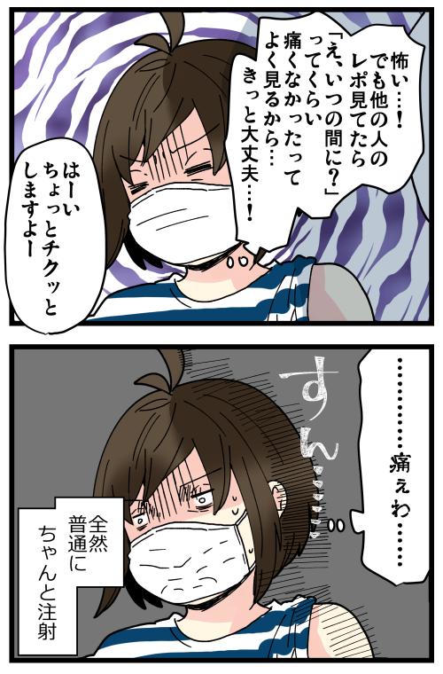 blog210916_4