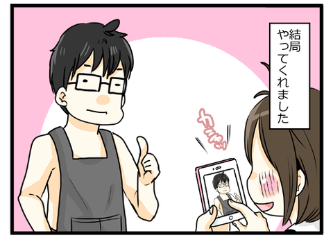 blog037_1