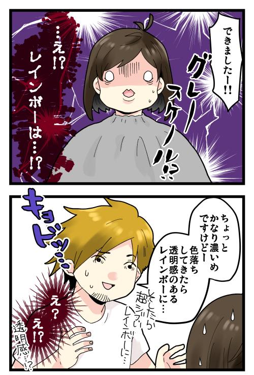 blog190813_3