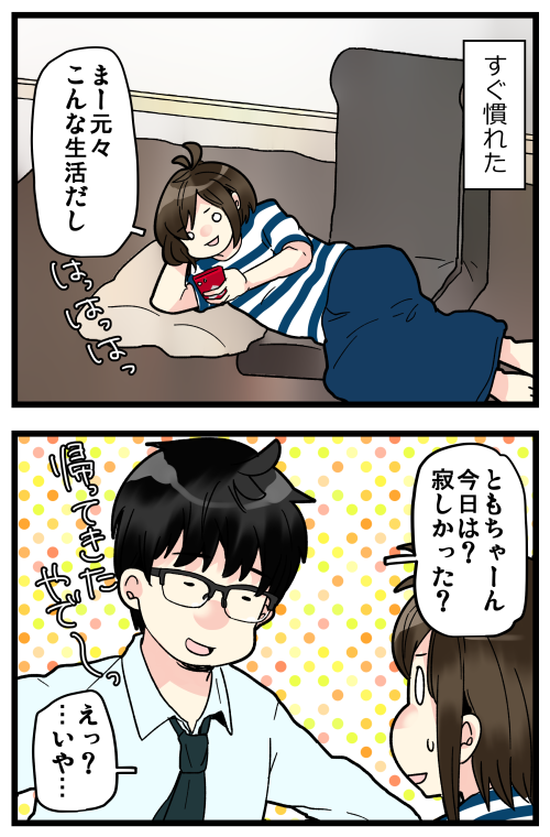 blog200625_3