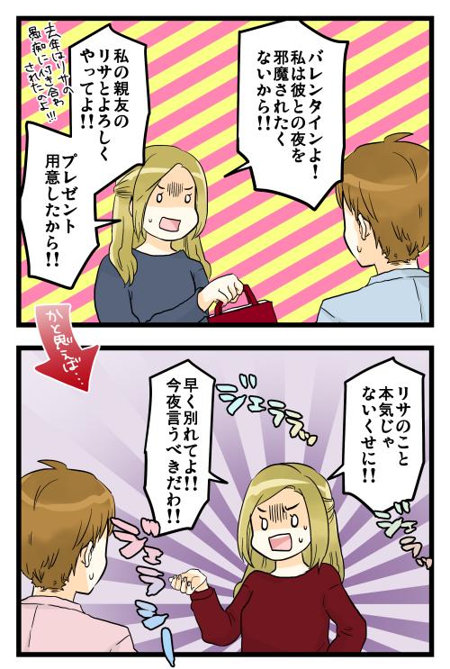 blog181023_3