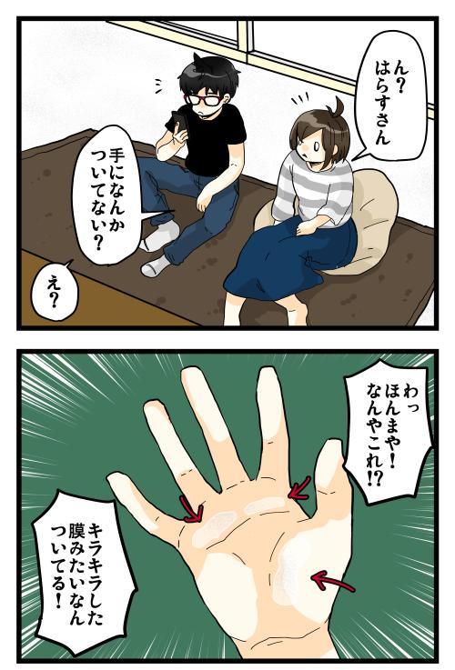 blog190509
