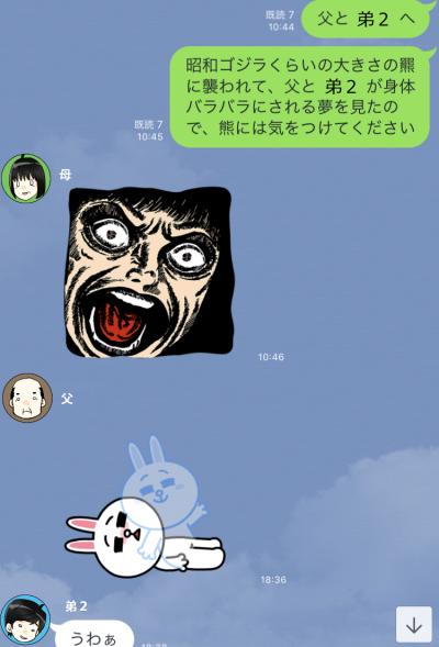 blog190129_5