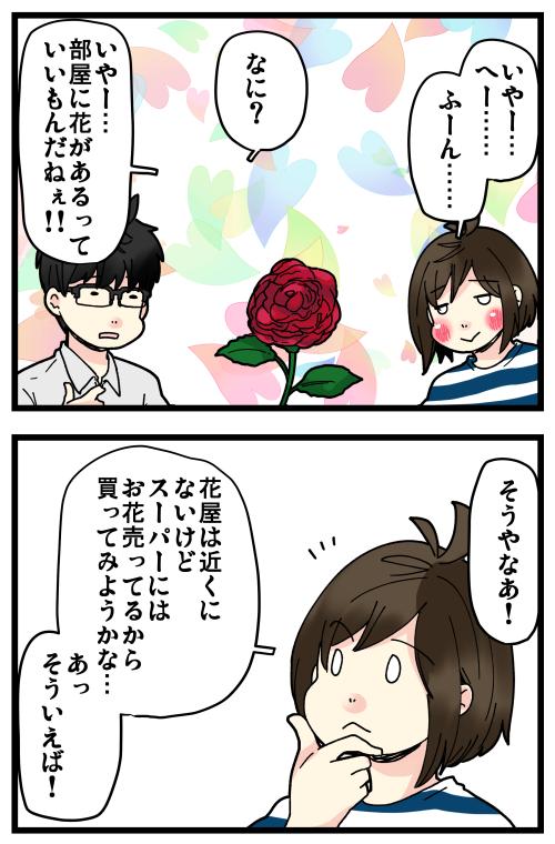 blog210918_3
