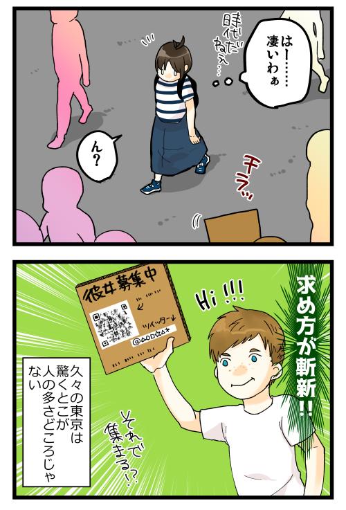 blog190707_4