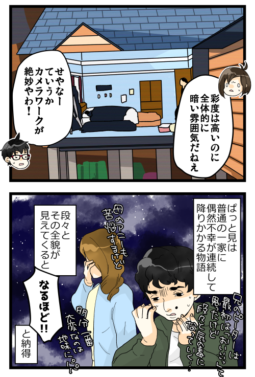 blog190606_2