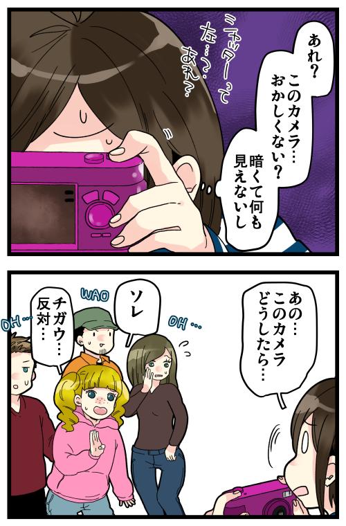 blog200313_3