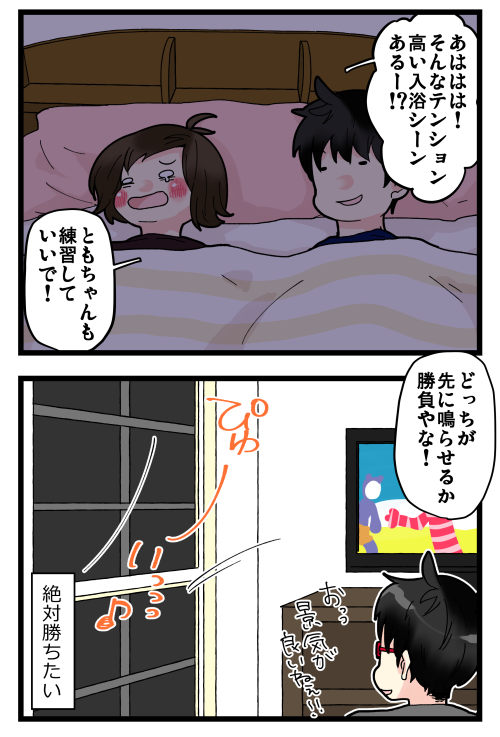 blog191029_4