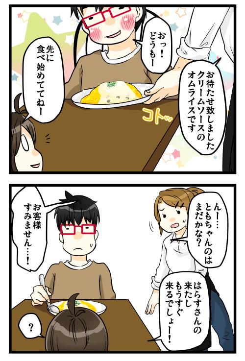 blog180515_2