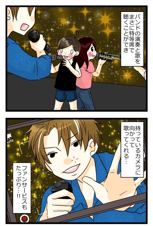 blog180314_3