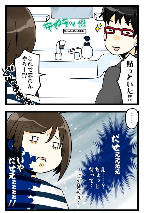 blog190320_3