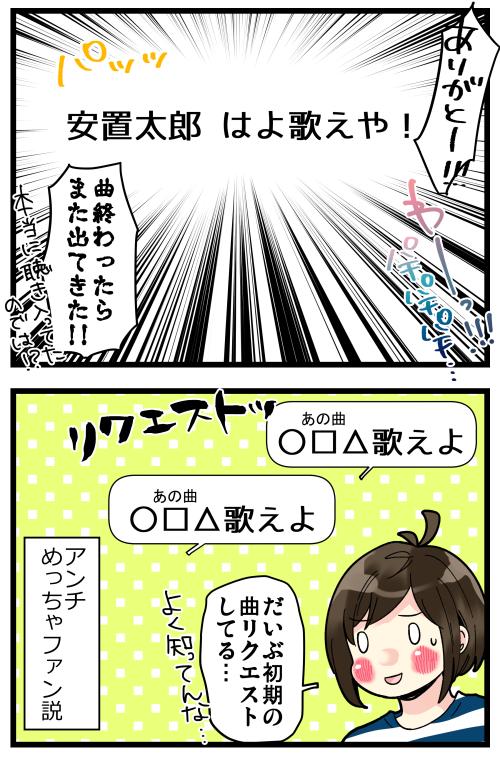 blog200613_4