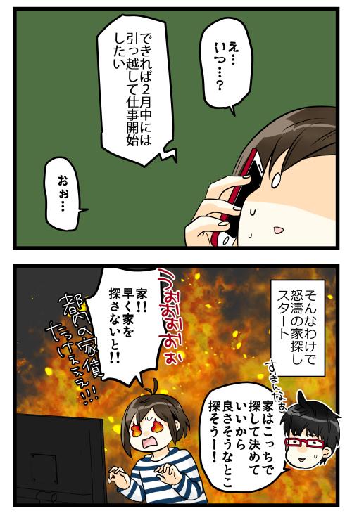 blog190210_2
