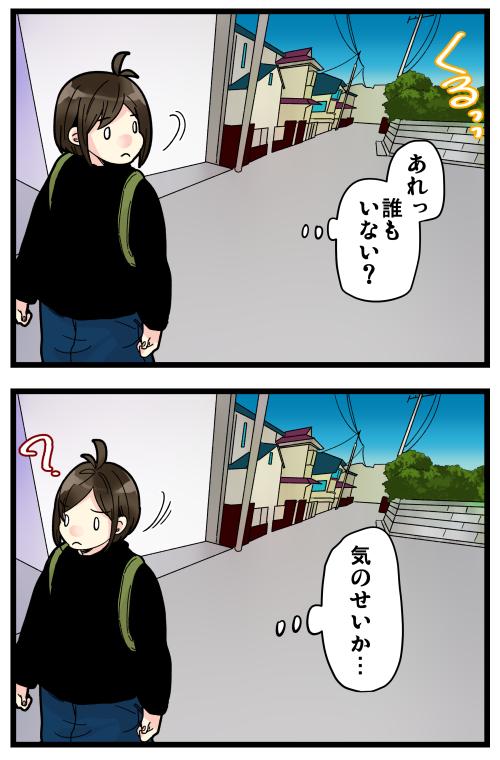 blog200131_2