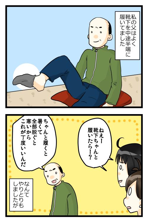 blog180918