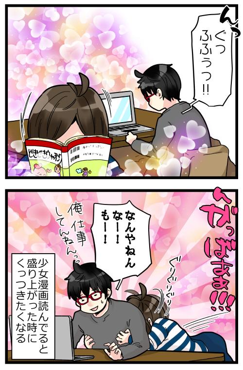 blog200117_4