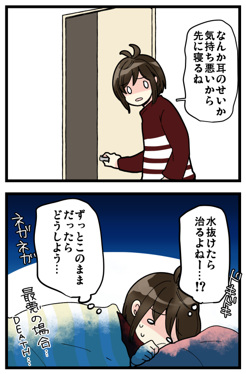 blog201021_5