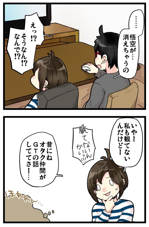 blog200206_2