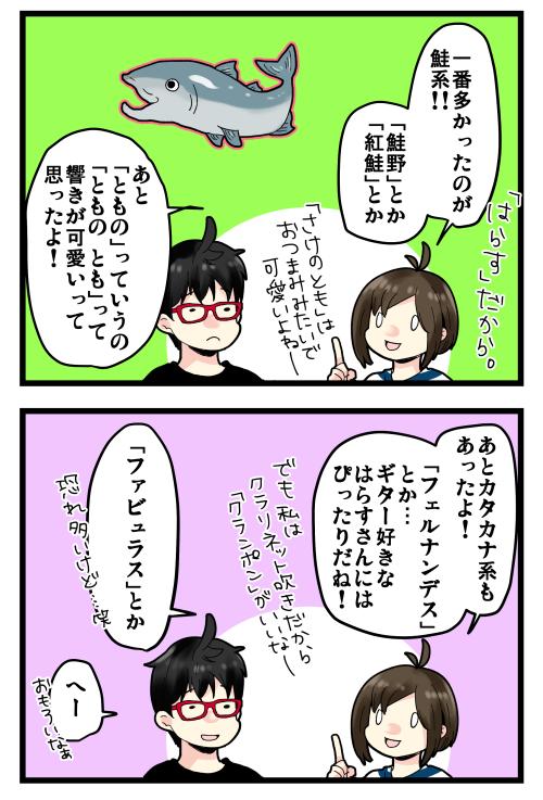 blog190809_2