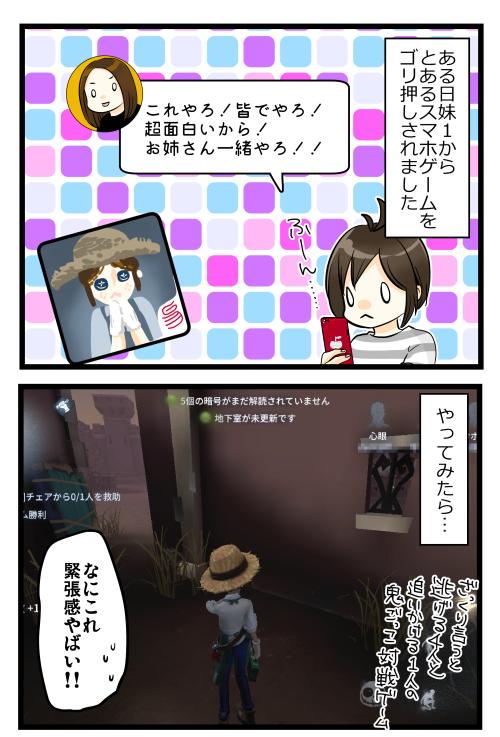 blog181104