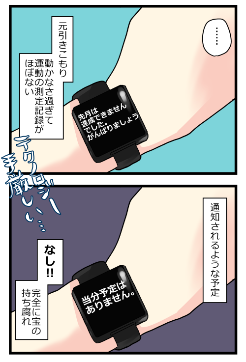blog190914_2