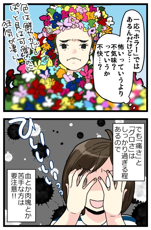 blog200627_3