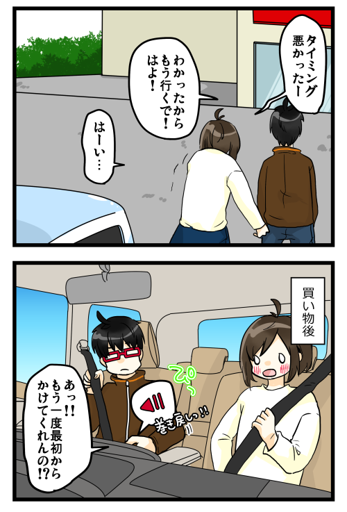 blog181204_2