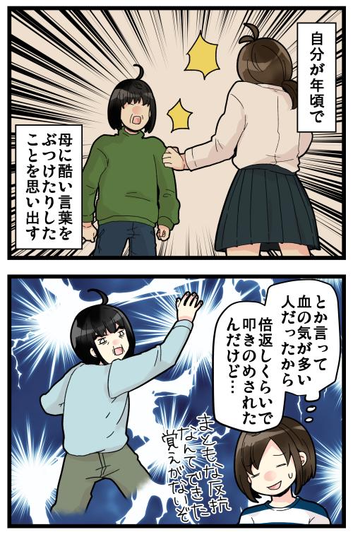 blog200222_2
