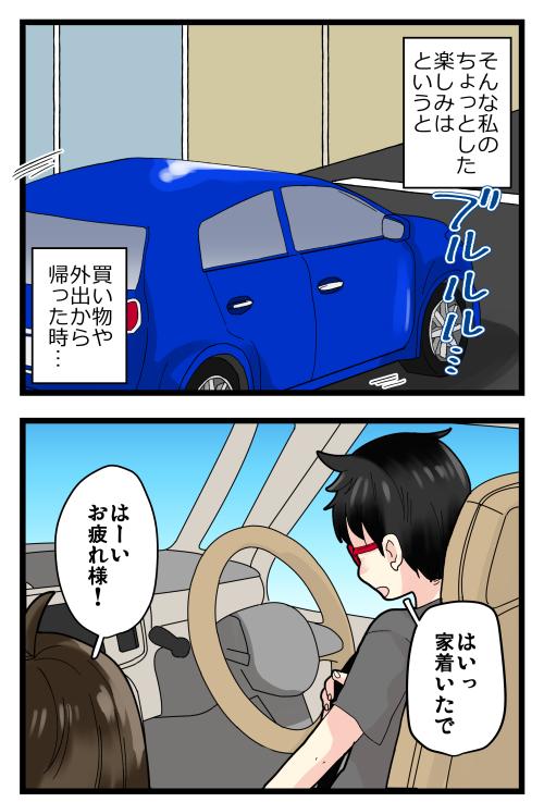 blog190908_3