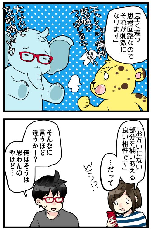 blog200406_2