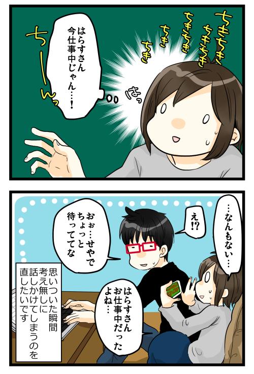 blog180417_2