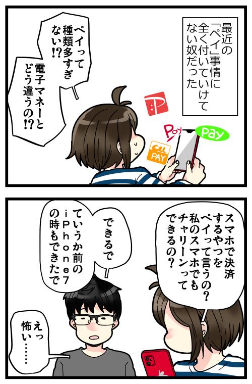 blog201118_3