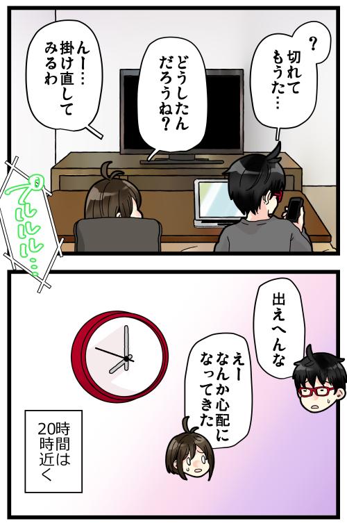 blog200119_2