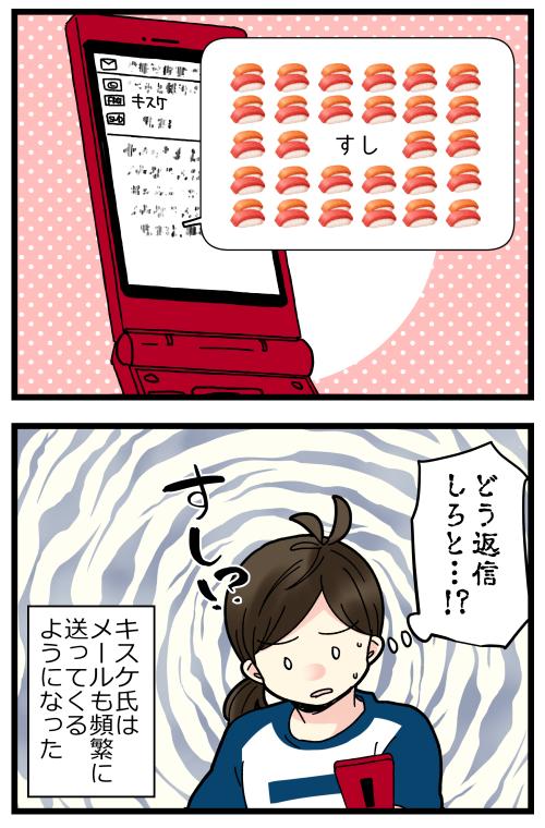 blog210302_2