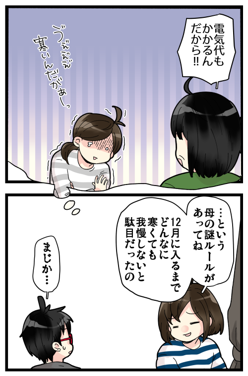 blog191201_3