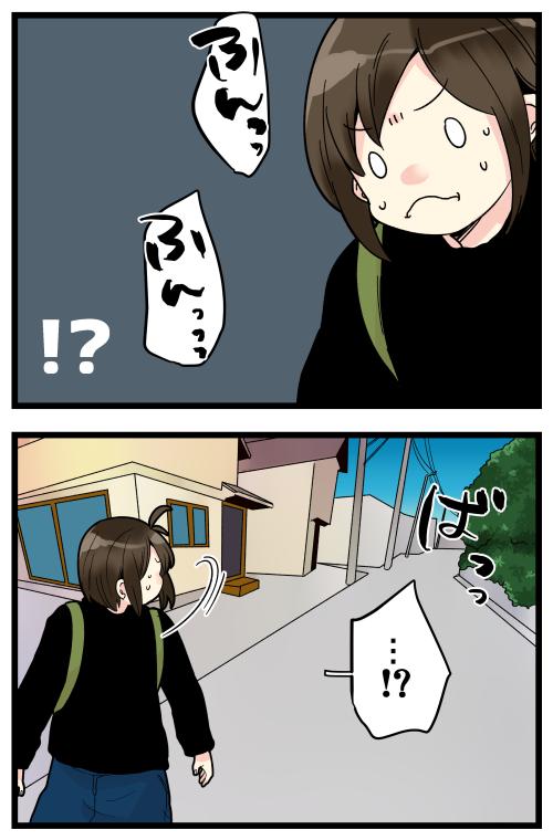 blog200131_3