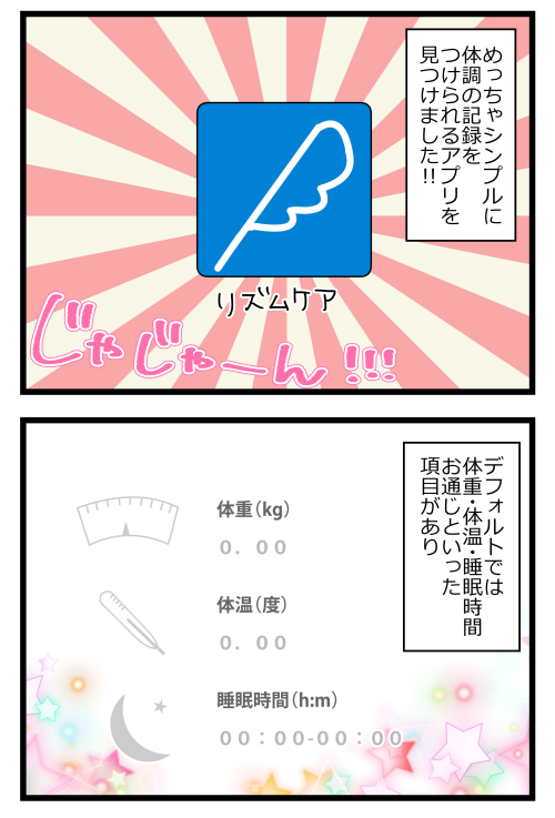 blog190123_2