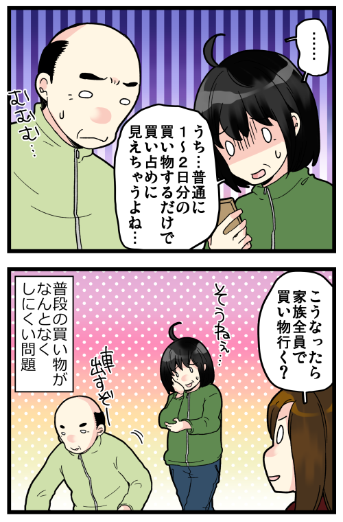 blog200331_4
