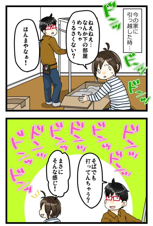 blog180226