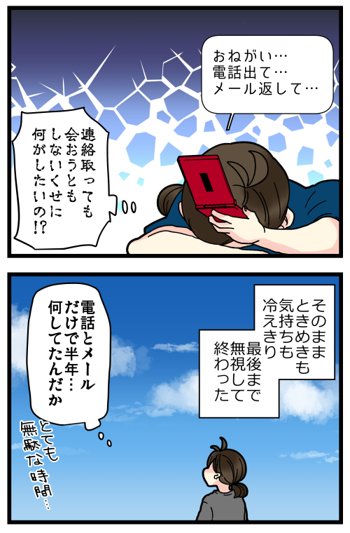 blog210302_4
