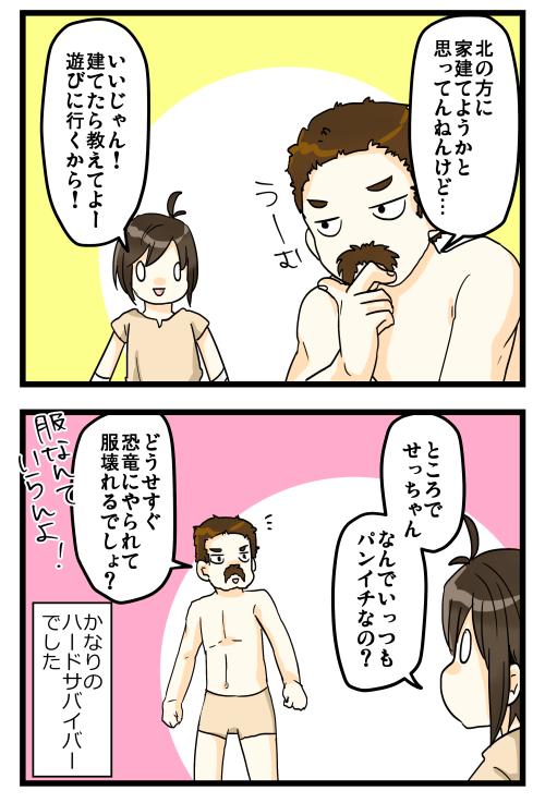 blog180323_4