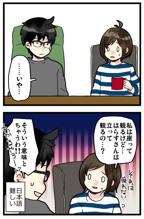 blog200428_4
