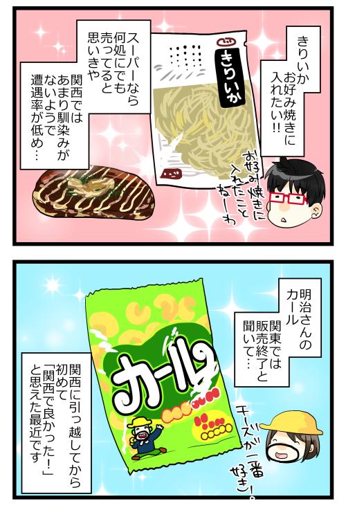 blog180405_2