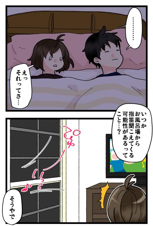 blog191029_3