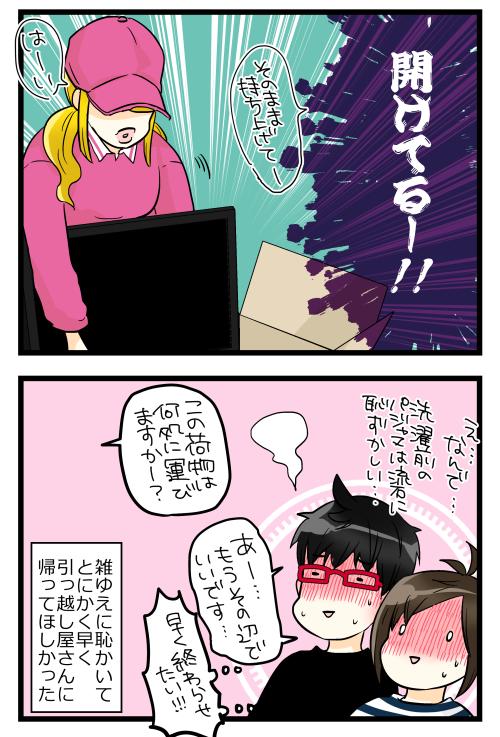 blog190301_4