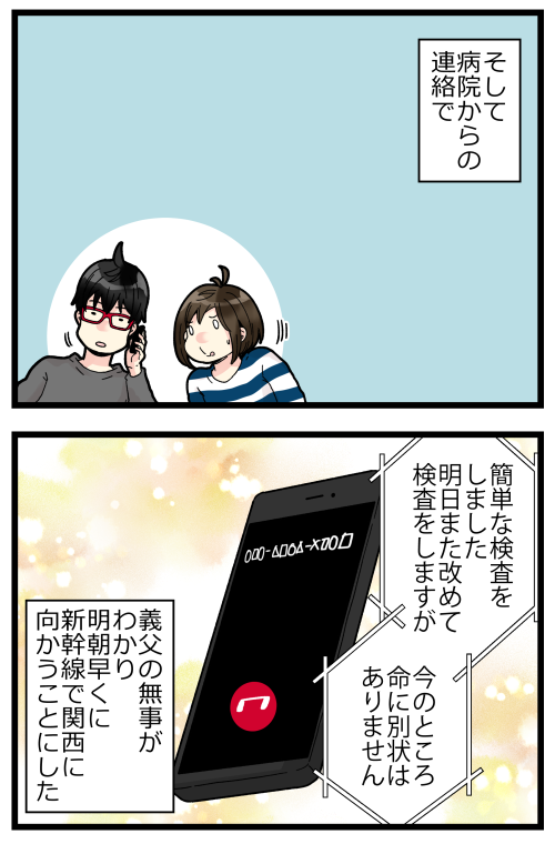 blog200121_4
